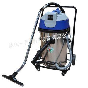 供应GS2060吸尘器 工业吸尘器 电动吸尘器 国产吸尘器