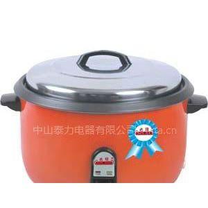 供应供应GAOBO-23L电饭锅