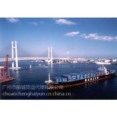 上海装电器到广西防城港走海运一个大柜价格多少