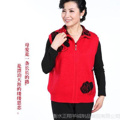 2014秋冬新款女式马甲中老年羊毛背心开襟羊绒坎肩修身保暖针织衫