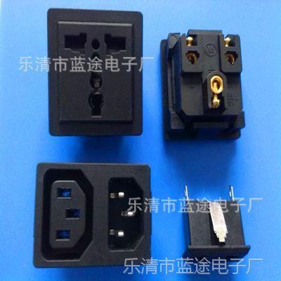 应多功能电源插座/AC-13多孔插座/电瓶车电源插座/其他插座系列