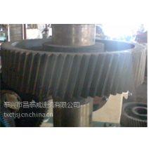 供应ZLY500-16硬齿面齿轮箱及高速轴,中间轴,齿轮箱配件