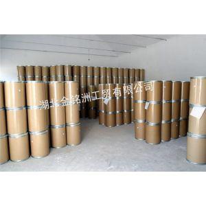 供应维生素E琥珀酸酯原料厂家批发,维生素E琥珀酸酯原料价格