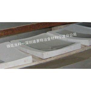 供应热弯玻璃脱模剂DCT-BN3 Realese