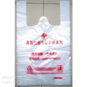 30年厂家门诊取药塑料袋定做尺寸背心塑料袋厂家生产加工厂