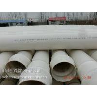 供应盐山pvc塑料管材厂家批发零售