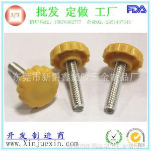 供应1/4-m6家具梅花塑料旋钮、PP环保塑胶旋钮、三脚架紧固旋钮