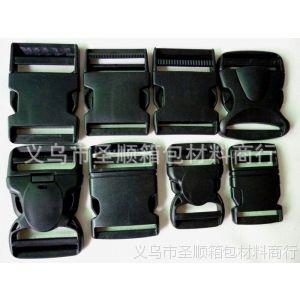 供应5CM黑色POM聚甲栓插扣  50mm安全调节扣 可穿5CM宽织带
