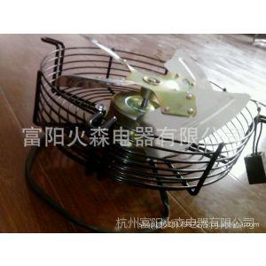 杭州火森电器供应YY120-50/4-220V4P内转子电机,冷干机风机 电容电机
