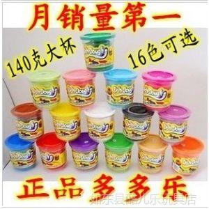 供应正品多多乐单色彩泥 140克超大杯装 共16色可选 橡皮泥桶装