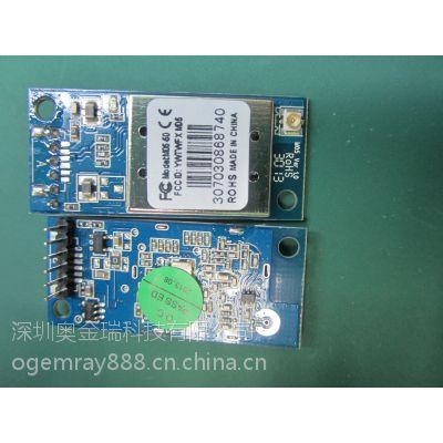 3070无线网络监控摄像头wifi视频信号传输模块