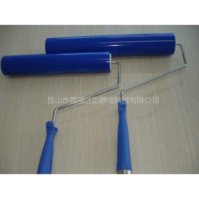 供应苏州PE蓝色粘尘滚筒2-4-6寸批发 价格合理 强力推存 欢迎来电咨询