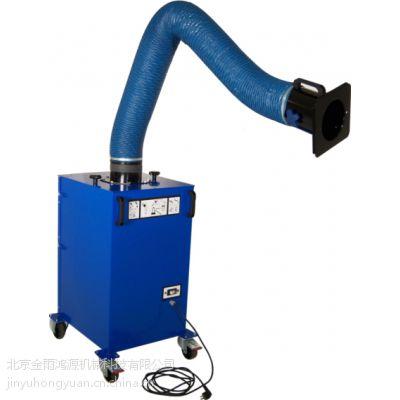 供应客满利经济节能型焊烟净化器