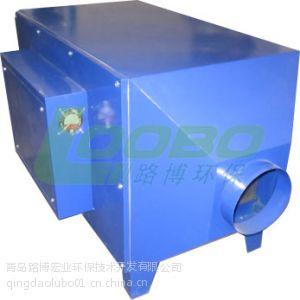 供应东营泰安工业废气光解设备 有机气体净化器