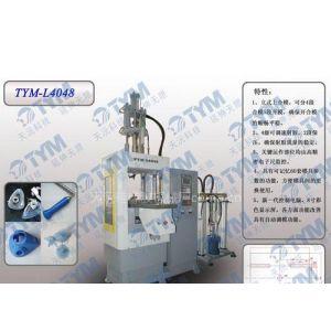 供应液态硅胶注射成型机/立式注塑机
