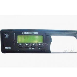 供应阿瑞斯汽车行驶记录仪GPS