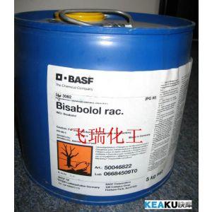 供应红没药醇 a-红没药醇 巴斯夫红没药醇 原装进口