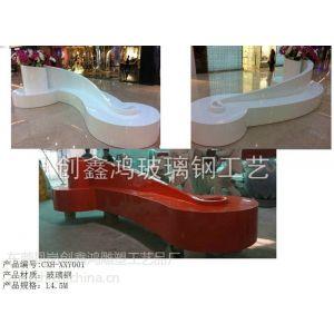 供应玻璃钢休闲椅,户外休息椅,商场休闲椅,室外椅子订做厂家