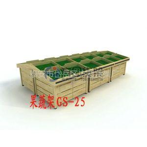 供应超市果蔬架 木质水果蔬菜架