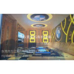 供应KTV亚克力用品,亚克力灯箱片、有机玻璃灯箱
