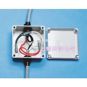 供应防水接线盒,防水端子接线盒,防水接线盒
