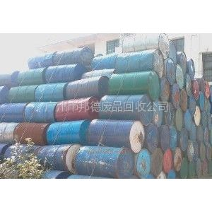 供应广州回收废化工,花都废化工回收,芳村回收液压油