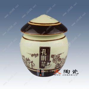 供应陶瓷腌菜罐 定做泡菜罐