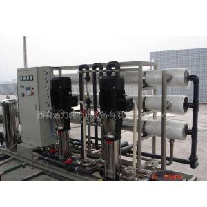 供应西安纯净水处理设备西安新型节水型纯净水设备净化水设备