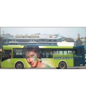 供应广州市车身广告审批单位 车身广告制作热线