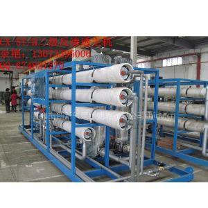 供应超纯水系统生产工艺二级反渗透+EDI+抛光混床超纯水设备