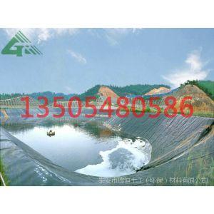 供应泉林纸业污泥池1.5mm土工膜