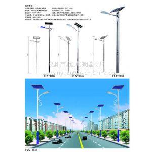 供应绿色环保太阳能灯具系列