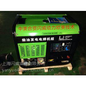 供应直流电焊机配发电机组 300A柴油发电电焊机