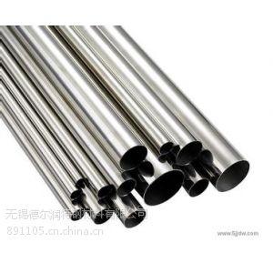 供应供应1Cr18Ni9Ti不锈钢管 无缝管 耐腐蚀管 工业管
