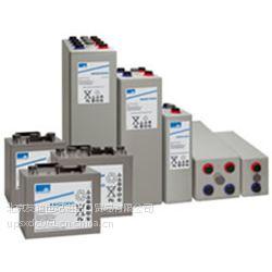 供应营口德国阳光蓄电池A602/1000[评测]15810372802