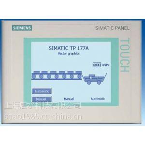 供应西门子触摸屏Smart 700特价销售