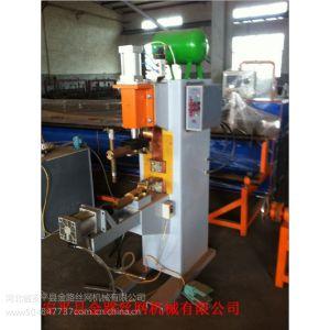 供应JL6电焊网机|多功能焊接|耐用|电焊网机报价|行情|价格