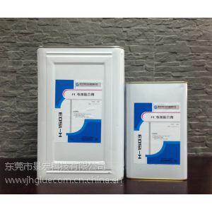 供应PC粘橡胶胶水,粘橡胶与PC胶水,PC板胶粘剂