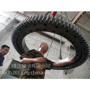 供应优质冶金设备回转支承 011.45.1250