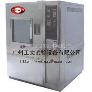 供应工文试验设备,灯具检测设备,IP4K防水试验机,IP4K淋雨试验机