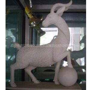 供应石雕羊