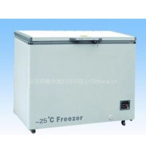 供应零下25度 -30度冰箱冰柜