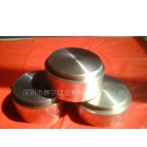 供应锆靶,镍靶,钛铝靶,钛金属,钛板,钛棒