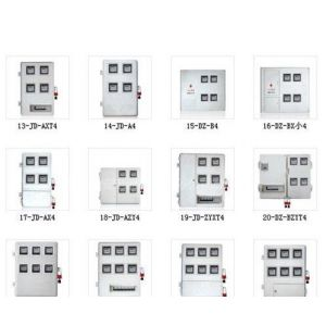 供应电子插卡电表箱,预付费插卡计量箱,非金属表箱