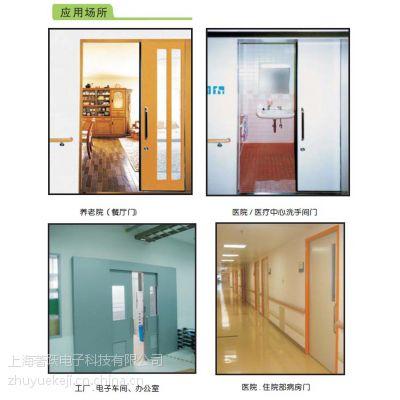 日本进口重型移门自动关门闭门器 推拉门闭门器 平移门闭门器