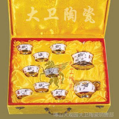 供应10头镀银茶具套装 高档礼品茶具 精美镀银茶具 实用礼品