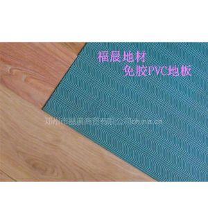 供应免胶PVC地板  地暖专用地板