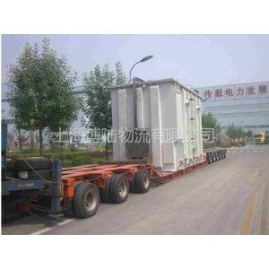 供应上海到马鞍山散卡及大件运输公司/散货及大件运输