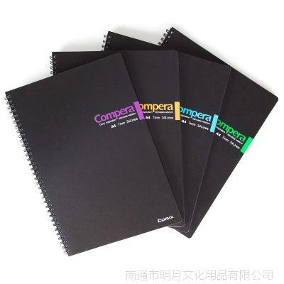 齐心(COMIX) CPA4807 双螺旋PP面本/记事本/软抄本 A4 80张