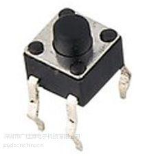 供应开关 四脚插件4.5x4.5x4.3x3.8贴片环保耐高温 轻触开关